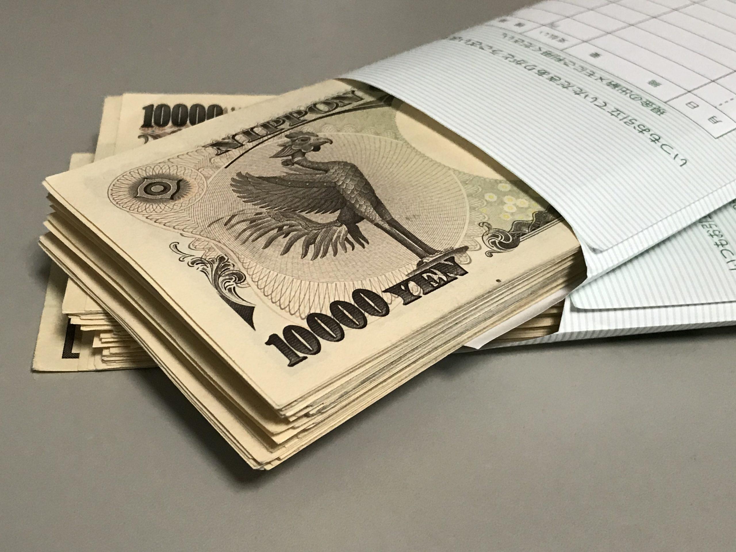 引き出し 限度 額 ゆうちょ ゆうちょ銀行の窓口での引き出し限度額引き上げの反映時間について教えてく